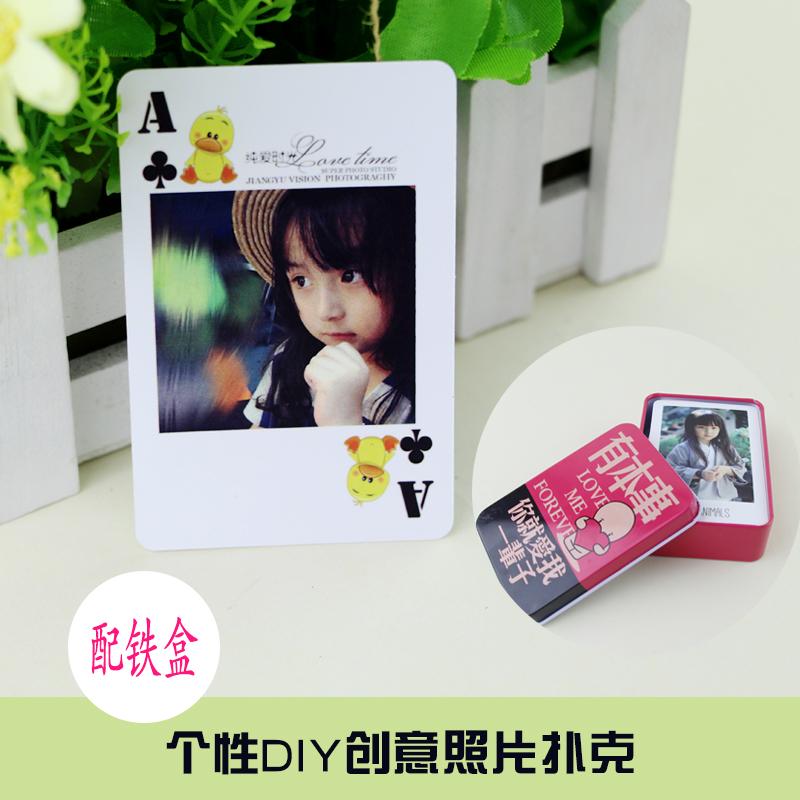 照片扑克牌定制