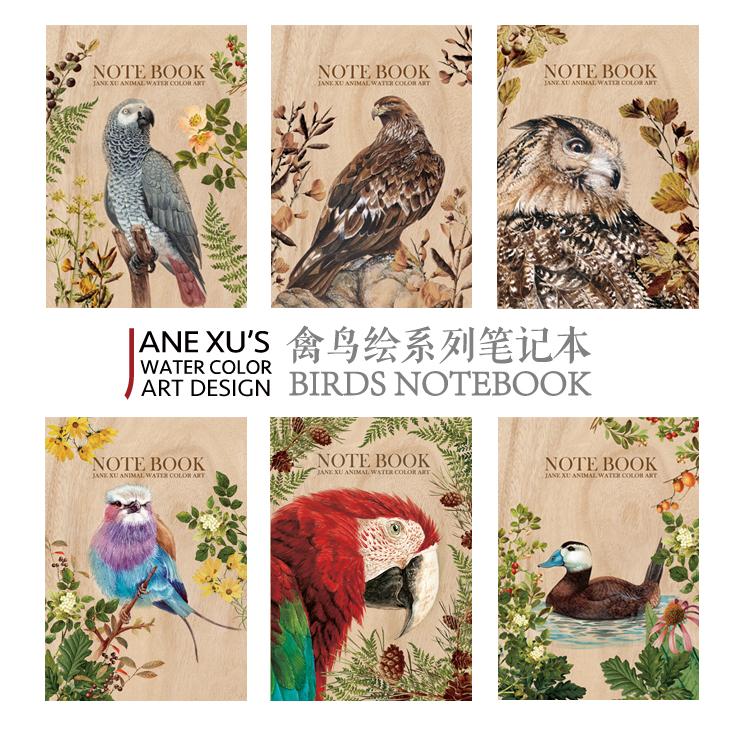 禽鸟绘系列原创日记本