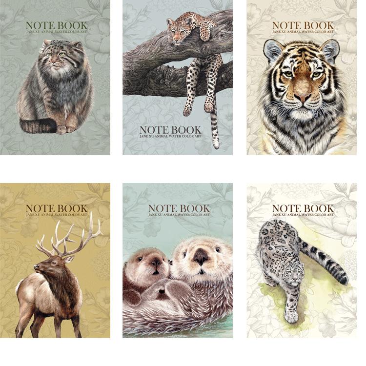 动物手绘原创日记本