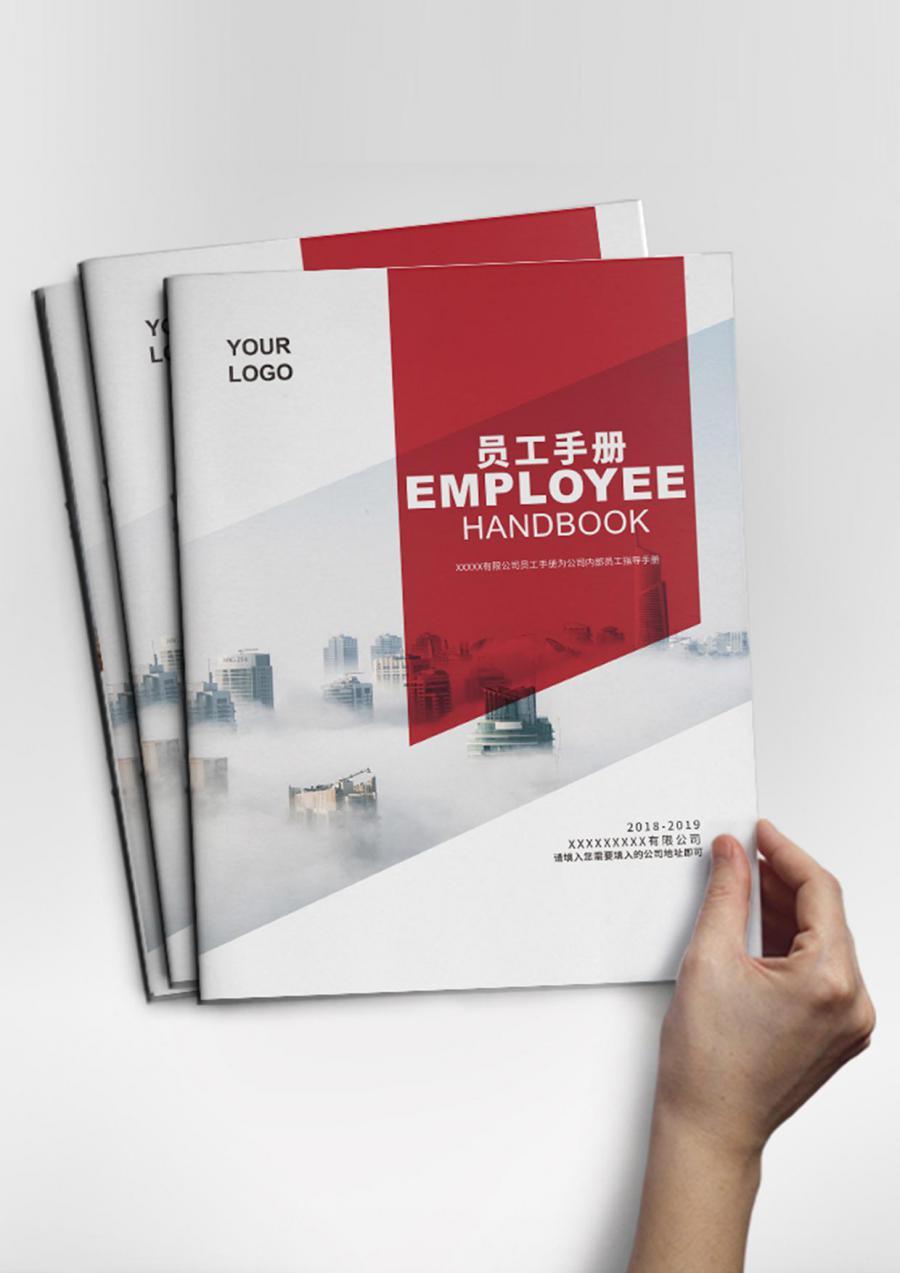 企业画册设计定制 A4