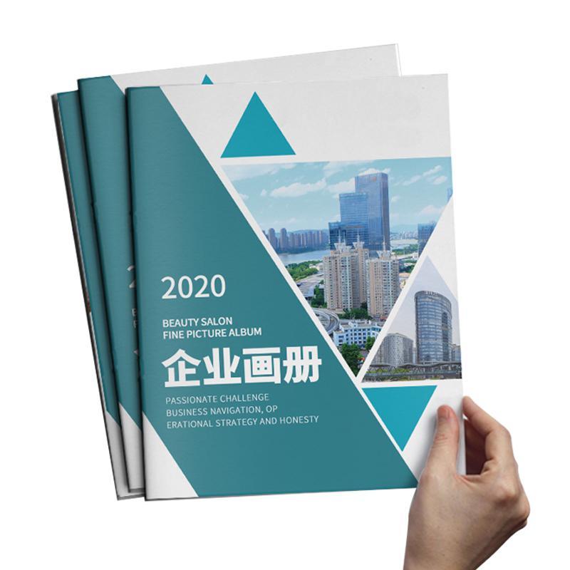 企业画册设计定制 A5
