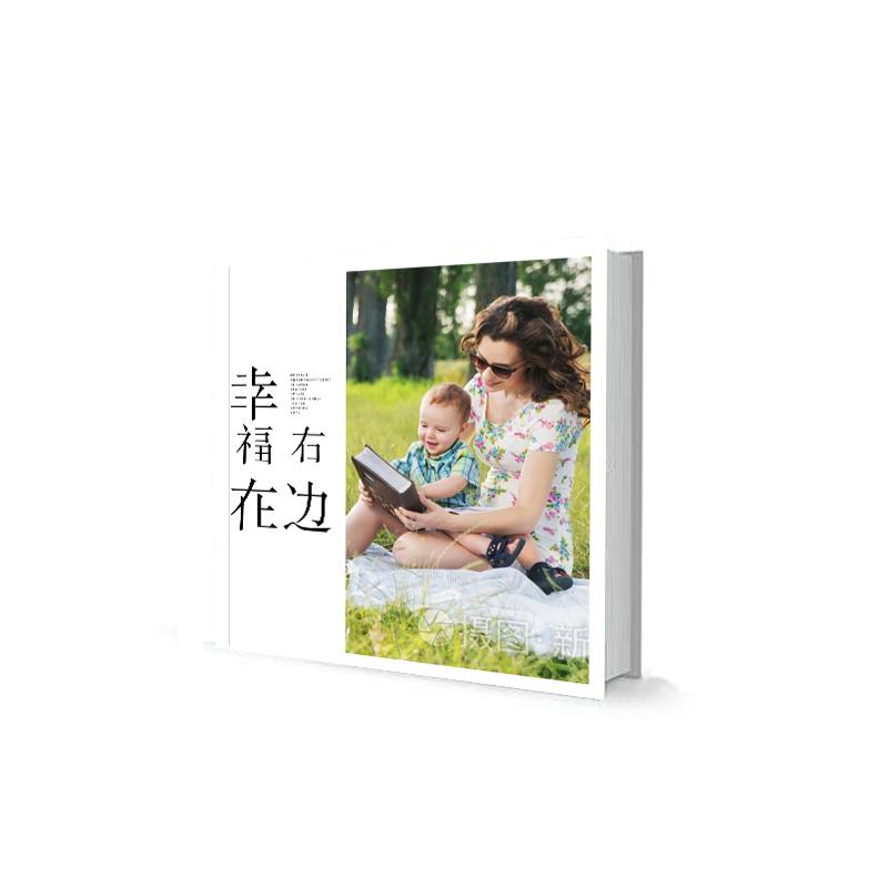 方款照片书定制diy亲子宝宝周岁照片制作相册儿童成长杂志纪念册影集