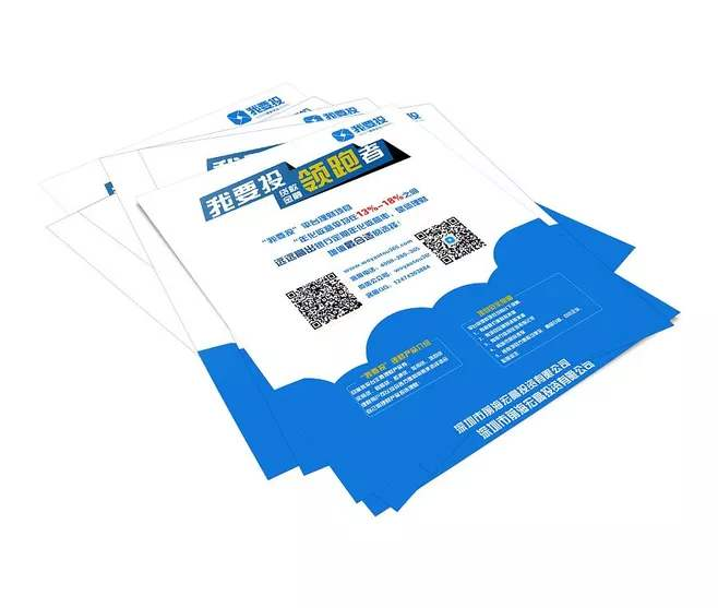 宣传单页  A4 单面 双面 彩色打印