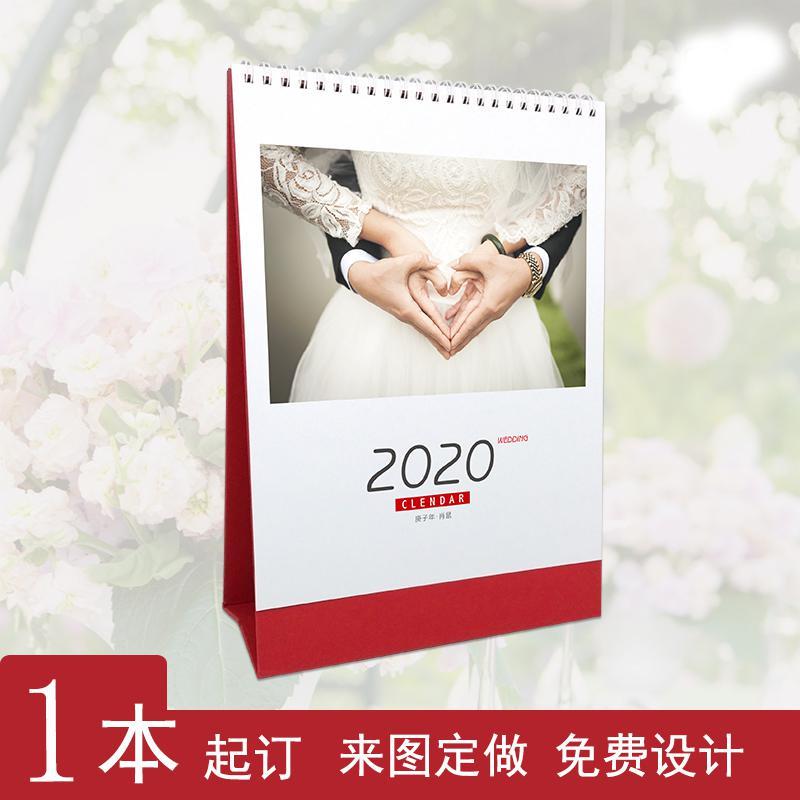 2020竖款照片台历定制 照片台历定制2019竖款照片台历定制