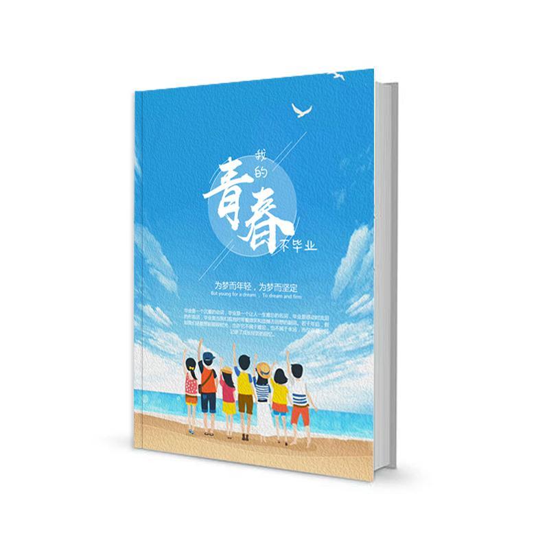 12寸同学会毕业相册制作幼儿园班级同学聚会纪念册定制毕业册季照片书