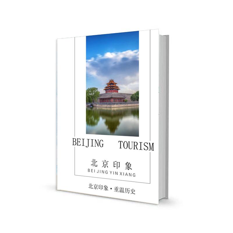 12寸旅游杂志制作毕业纪念册 旅行写真集