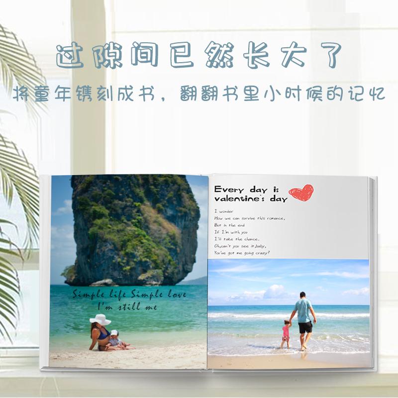 亲子照片书宝宝日记成长纪念册周岁影集定制相册diy孩子记录手册