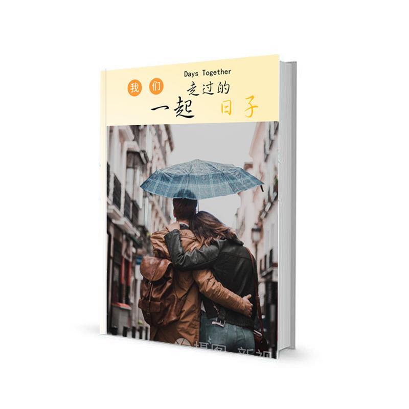 12寸情侣文艺纪念相册送男女友创意个性定制作书浪漫走心礼物