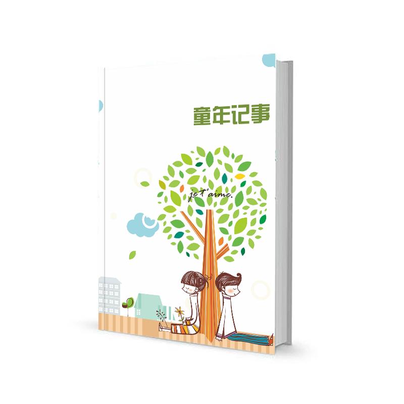 12寸儿童成长纪念册婴儿出生宝宝相册亲子家庭影集照片书定制成长礼物