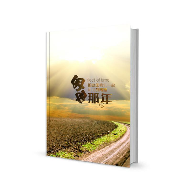 2020最新款毕业季照片书成品学校影楼专业定制毕业照相册影集