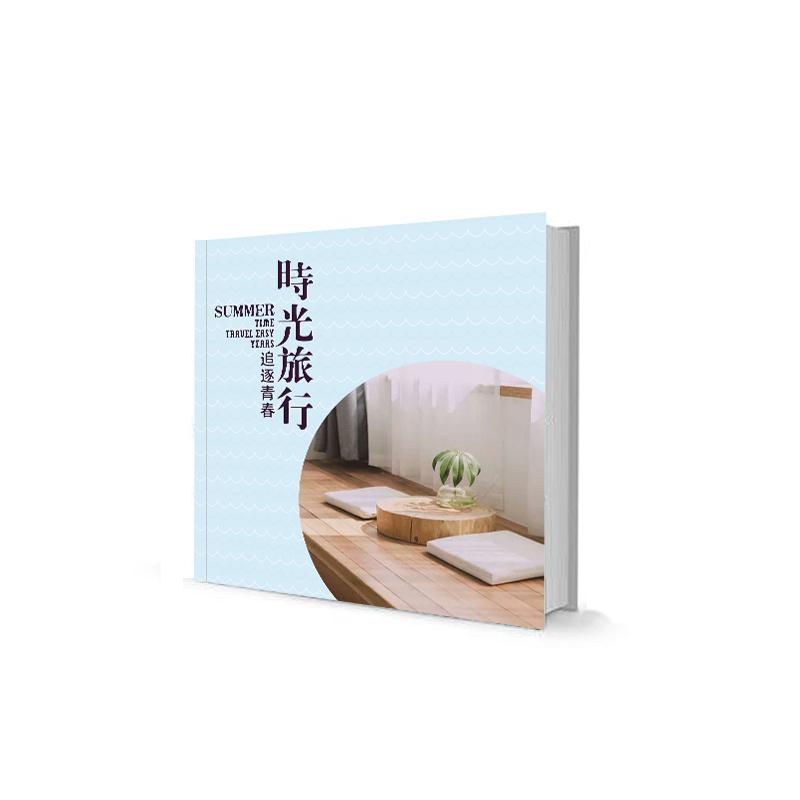 方款旅行相册本纪念册定制照片书个人写真集