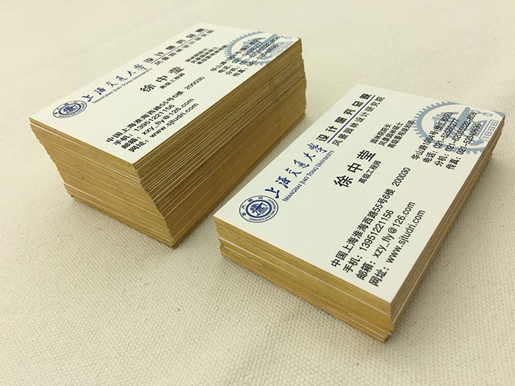 设计金边名片定制 特种纸白卡艺术纸