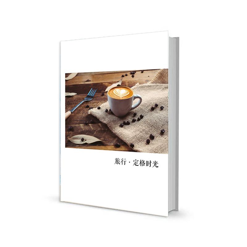 12寸旅行相册定制照片书制作毕业同学聚会纪念册生日礼物洗相片杂志影集