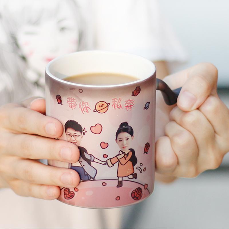 马克杯定制个性头像变色杯DIY创意照片杯伴手礼纪念水杯陶瓷杯